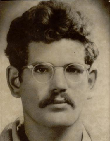 עמירם קופרמן
